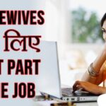 Part Time Jobs For Women
