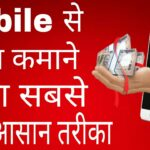 SMS Sending jobs for Android Mobile