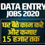 Data Entry Jobs 2020